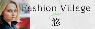 ファッションヴィレッジ悠