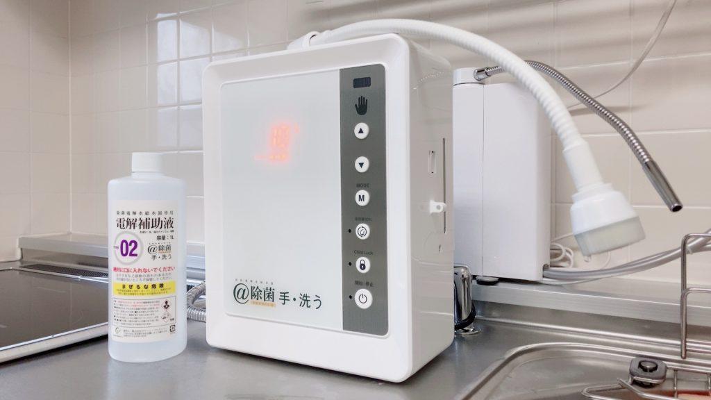病院に加湿器とともに設置された電解水給水器