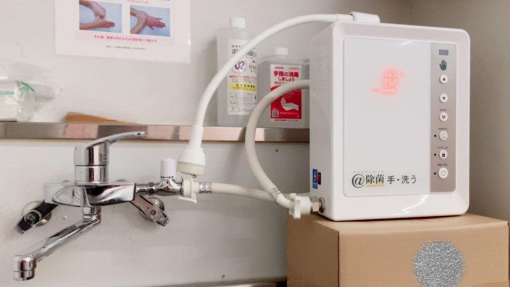 酸性電解水給水機の水道分岐例