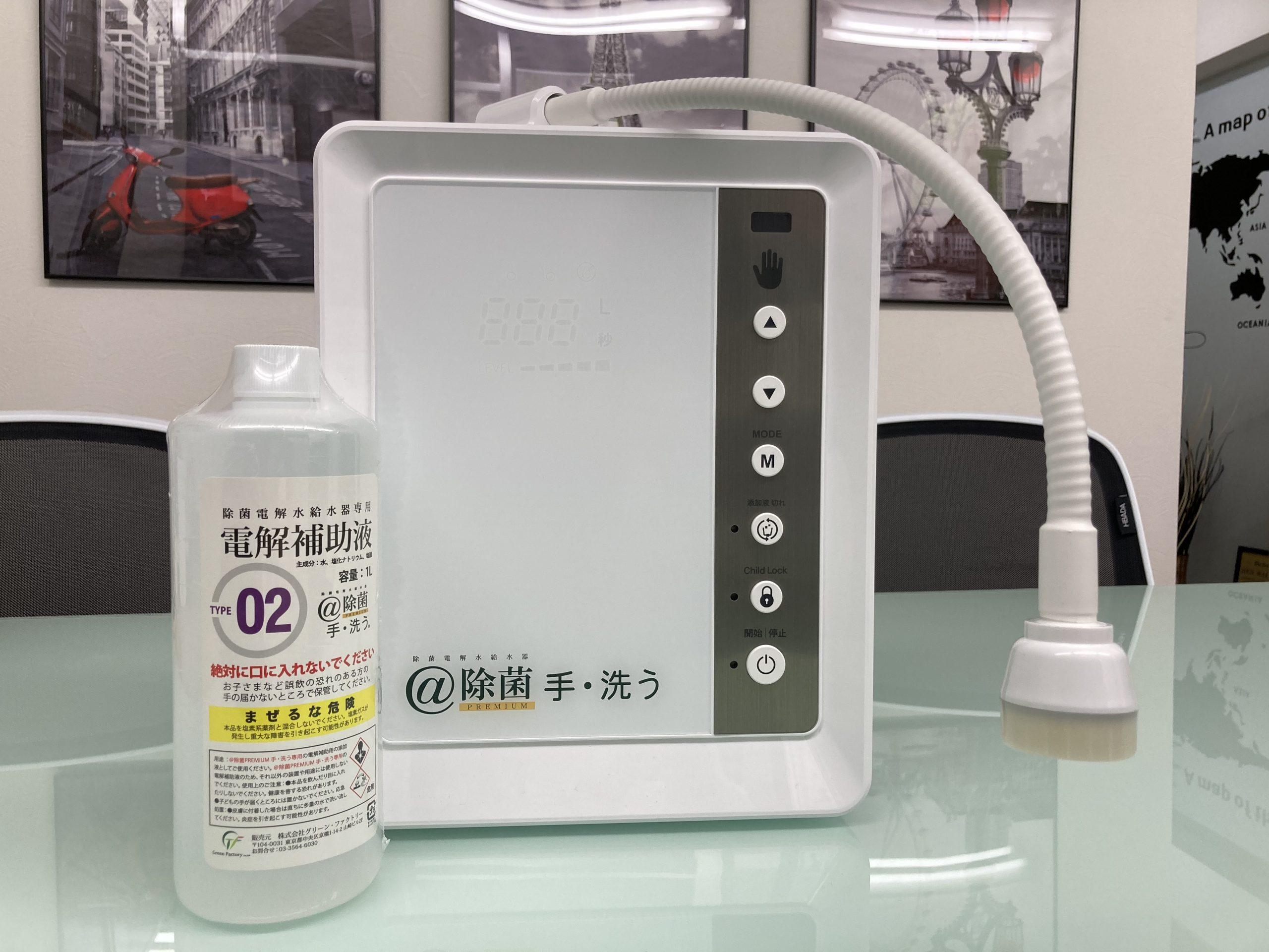 札幌で感染対策モニターを募集中
